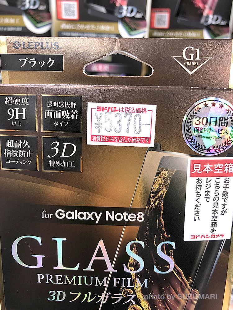 最終的にトップになったフィルムは5000円を超えていた