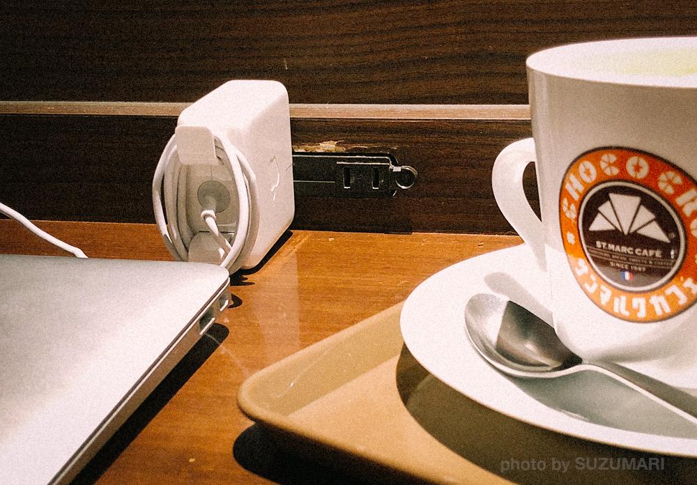 サンマルクカフェのコンセント