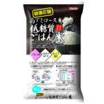 ブルボン 低糖質ごはん米