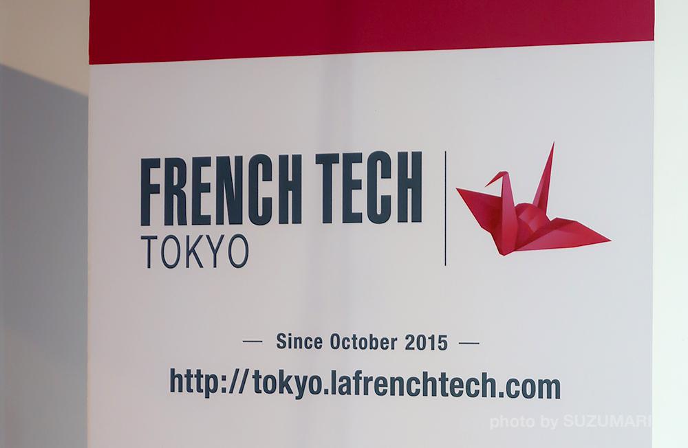FRENCH TECH TOKYO