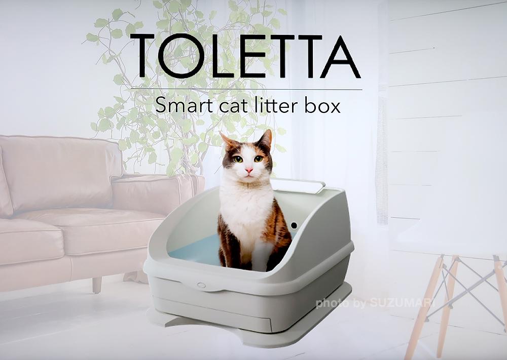 ねこ用IoTトイレ「TOLETTA」