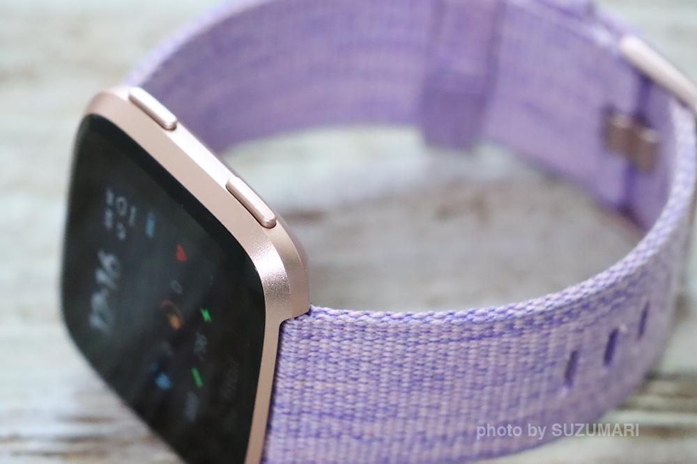 Fitbit Versaのスペシャルエディション「ピーチ」&ラベンダーウーブン の質感