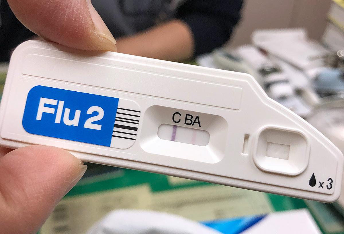 インフルエンザA型