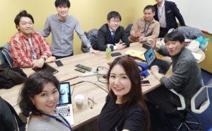 Engadget Meeting
