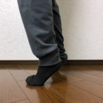 足の冷え対策簡単エクササイズ