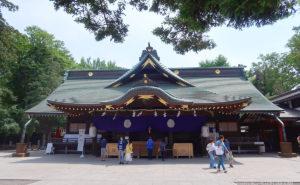 大國魂神社 拝殿
