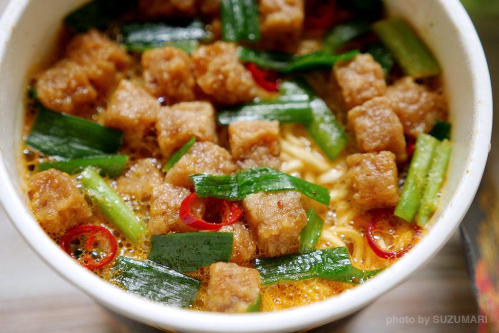 ファミマでライザップ!の麻辣湯麺