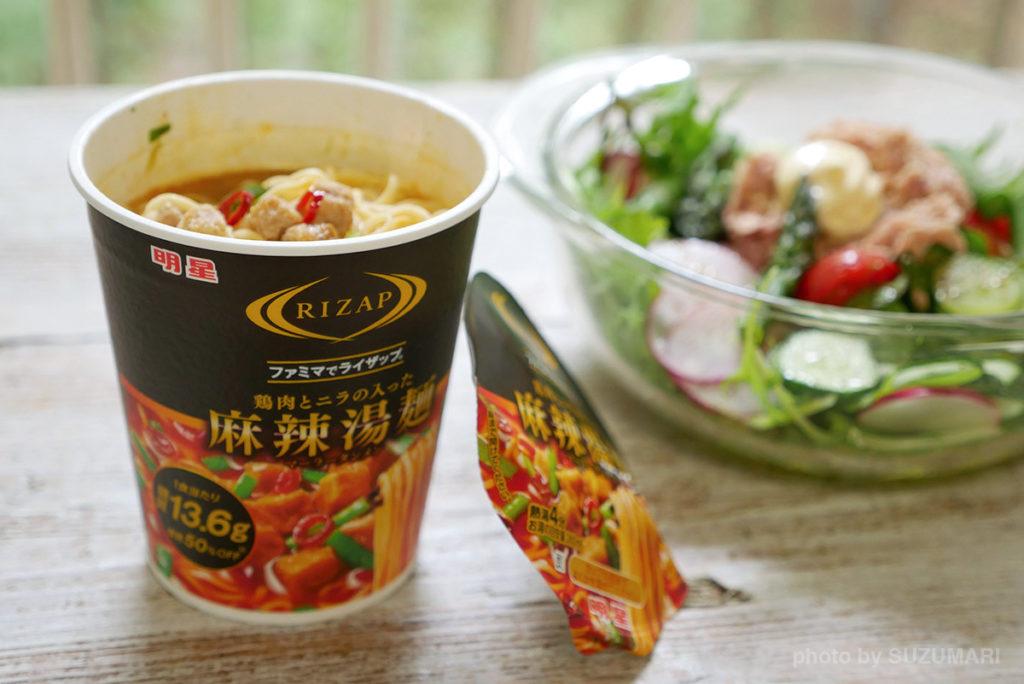 カップ麺ランチw