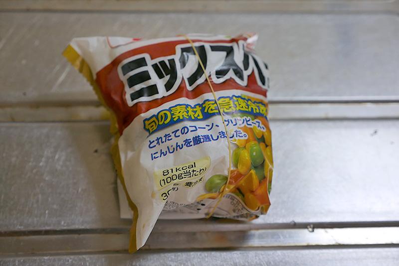 冷凍ミックスベジタブル