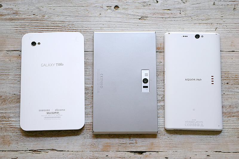 左からGalaxy Note、NEC MEDIAS Pad、SHARP AQUOS Pad