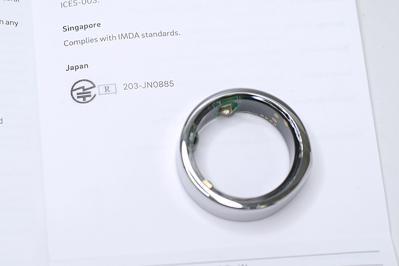 OURA Ringの技適マーク
