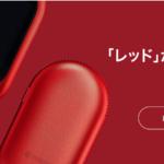赤いポケトーク