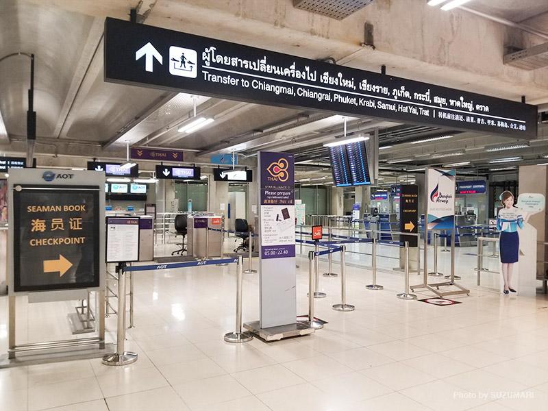 やっとバンコクに到着した23時過ぎ、乗り継ぎゲートは閉まっていた!