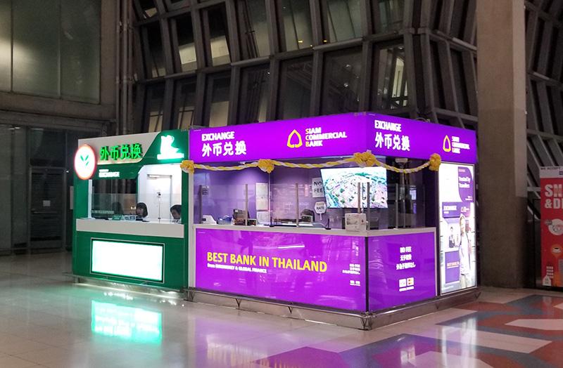 スワンナプーム国際空港内の両替所