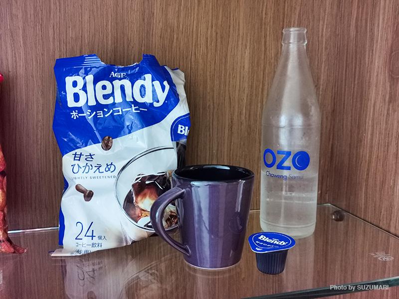 ポーションタイプの微糖のBlendy