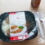 タイのコンビニ飯