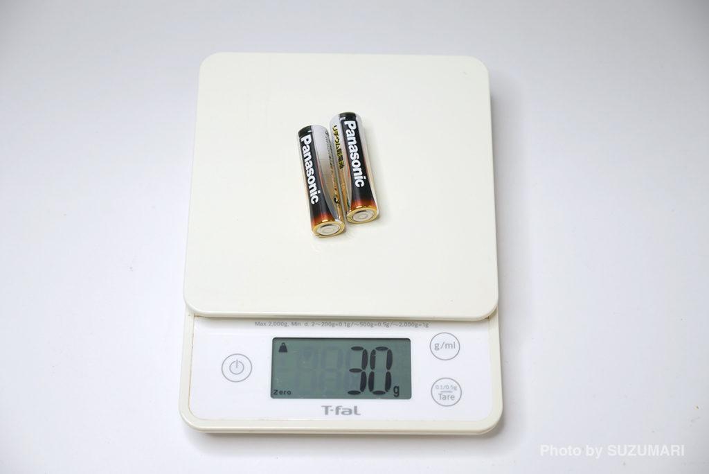 Panasonicのリチウム乾電池は2つで30gだった!