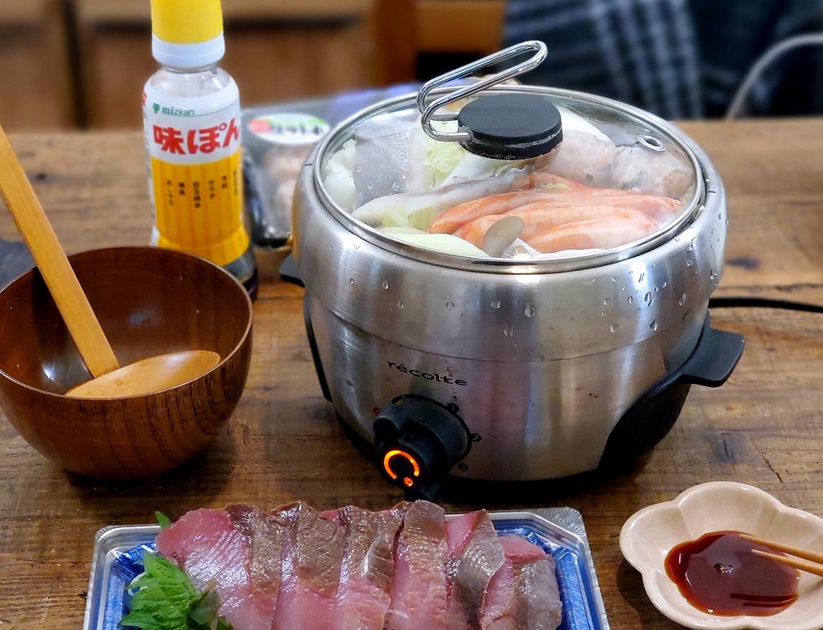 レコルトのポッドデュオ カリテでお鍋を楽しむ
