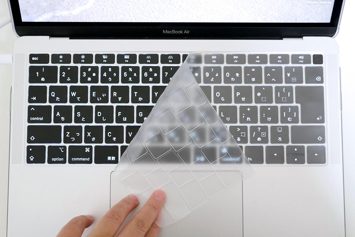 MacBook Air用のキーボードカバー