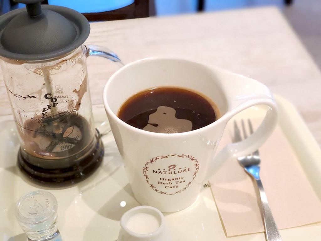 カミツレのオーガニックコーヒー