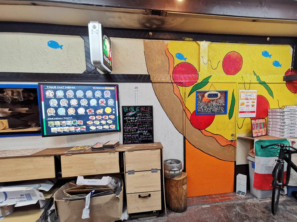 アキッチョ笹塚店の入口