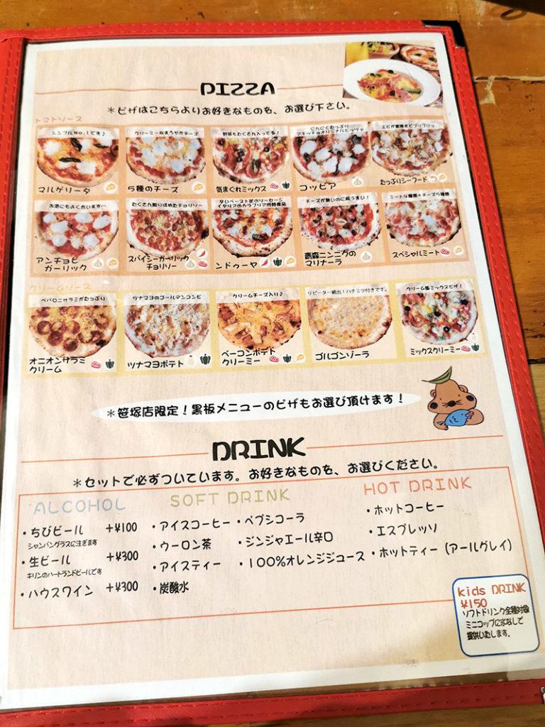 アキッチョのピザメニュー