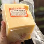スイス産エメンタールチーズ