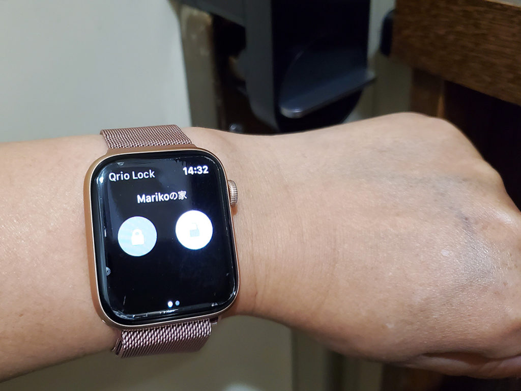 Qrio smartlockとApple Watch
