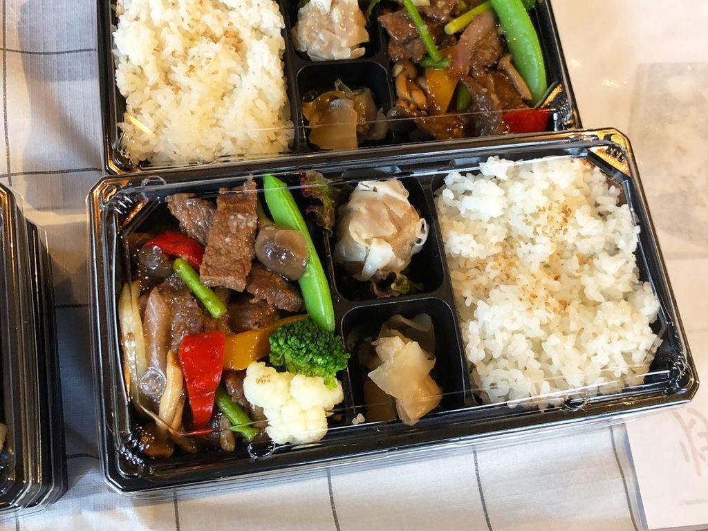 牛肉炒め弁当 1000円